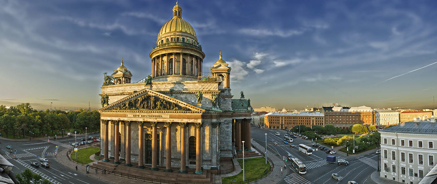 International conference «Renewable plant resources: Chemistry, technology, pharmacology, medicine», St. Petersburg